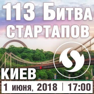 Sartups_aprel