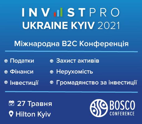InvestPro Ukraine Kyiv 2021