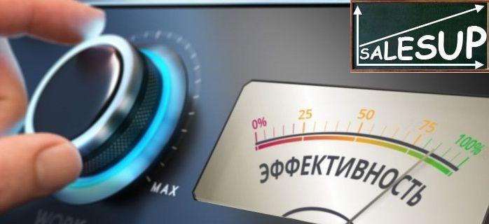 ТОП-5 инструментов для повышения личной эффективности