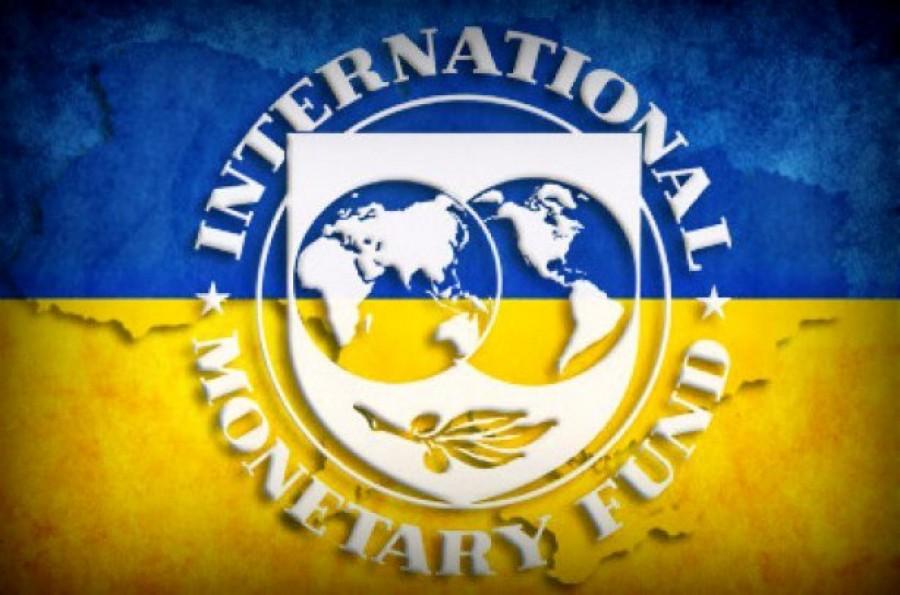 Транш МВФ зависит от приватизации госимущества и непопулярных реформ