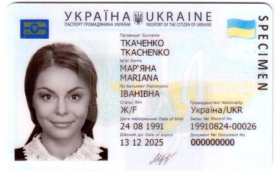 К какому позитивному результату может привести распространение ID-карт в Украине (видео)