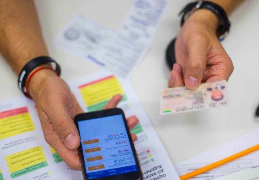 Украинский стартап запустил первое мобильное приложение по оплате штрафов за нарушение ПДД
