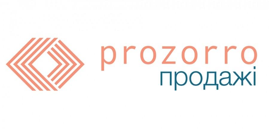 Щотижневий звіт ProZorro.Продажі
