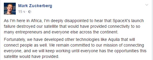 Mark Zuckerberg's post in Facebook