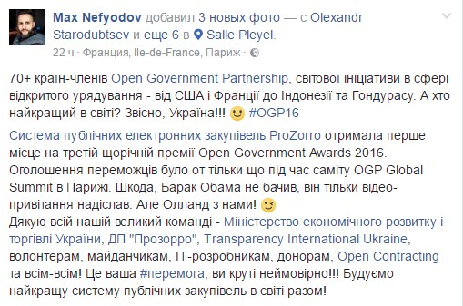 Max Nefyodov facebook post